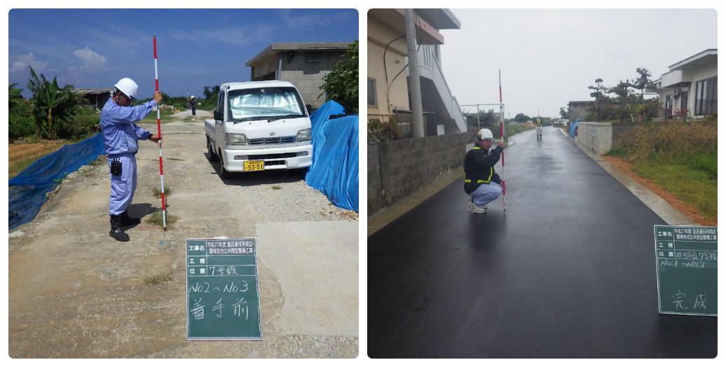 楚辺通信所周辺復帰先地公共施設整備工事